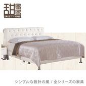《甜蜜蜜》莎歐6尺雙人床(皮面)