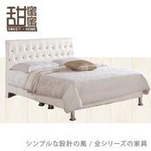 《甜蜜蜜》天欣5尺雙人床(皮面)