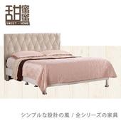 《甜蜜蜜》菱格5尺雙人床(布面)