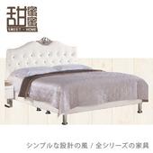 《甜蜜蜜》樂芙5尺雙人床(皮面)