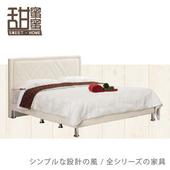 《甜蜜蜜》查理5尺雙人床(皮面)