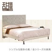 《甜蜜蜜》方格6尺雙人床(米白)