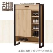 《甜蜜蜜》克宇3尺鞋櫃/收納櫃