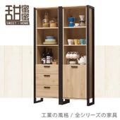 《甜蜜蜜》克宇4尺組合書櫃(全組)