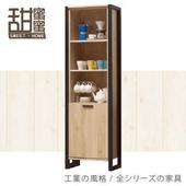 《甜蜜蜜》克宇2尺開門書櫃/收納櫃