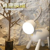 覓鹿伴睡燈 小鹿夜燈/造型燈/氣氛燈 麋鹿燈 雙光源 定時 舒壓 USB充電 聖誕節 禮物(白巧色)