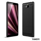 《YANGYI揚邑》Sony Xperia 10 Plus 拉絲紋碳纖維軟殼散熱防震抗摔手機殼(黑)