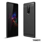 《YANGYI揚邑》Sony Xperia 1 拉絲紋碳纖維軟殼散熱防震抗摔手機殼(黑)