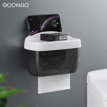 無痕防水面紙衛生紙收納盒 多功能防水面紙盒 下抽式面紙架 壁掛衛生紙架