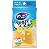 《妙潔》輕鬆掛茶杯細緻餐具菜瓜布(8.3*13.3*1.5公分/3片)