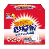 《妙管家》強效洗衣粉抗菌(1kg/盒)