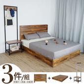 《Homelike》宮野床組三件式-雙人5尺(積層木)