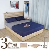 《Homelike》宮野床組三件式-雙人5尺(梧桐木)