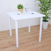 《頂堅》寬80x高75/公分-正方形書桌/餐桌/工作桌/電腦桌/洽談桌(二色可選)(素雅白色)