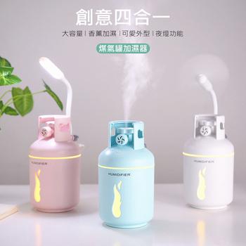 煤氣罐加濕器 瓦斯桶USB夜燈 香薰擴香(300ml)(藍色)