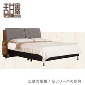 《甜蜜蜜》索爾6尺雙人床(床頭+床底)