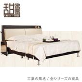 《甜蜜蜜》建德6尺雙人床(床頭+床底)
