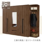 《甜蜜蜜》蘇拉8.2尺組合衣櫃(全組)