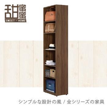 《甜蜜蜜》芮熙2尺隔板收納櫃/多功能櫃