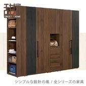 《甜蜜蜜》芮熙7.8尺組合衣櫃(全組)