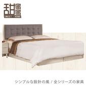 《甜蜜蜜》麗思6尺雙人床(床片+床底)