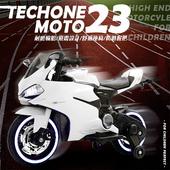 《TECHONE》TECHONE MOTO 23兒童手把轉握調速電動機車炫光設計電動摩托車(白色)