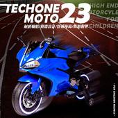 《TECHONE》TECHONE MOTO 23兒童手把轉握調速電動機車炫光設計電動摩托車(藍色)