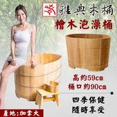 《雅典木桶》天然無毒 芬多精 實木傢俱 長90CM 加拿大檜木泡澡桶(加拿大檜木泡澡桶)