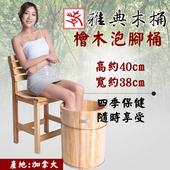 《雅典木桶》天然無毒 芬多精 實木傢俱 高40CM 加拿大檜木泡腳桶(加拿大檜木泡腳桶)