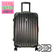 《福利品BATOLON》20吋  極緻愛戀TSA鎖加大PC硬殼箱/行李箱 (5色任選)(堅毅黑)