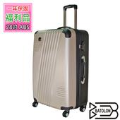 《福利品BATOLON》28吋  絢彩雙色加大ABS硬殼箱/行李箱 (3色任選)(黑/金)