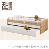 《甜蜜蜜》森野3.3尺母子床