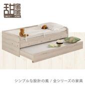 《甜蜜蜜》塔可3.3尺母子床