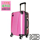 《福利品BATOLON》24吋  絢彩雙色加大ABS硬殼箱/行李箱 (3色任選)(粉/紫)