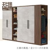 《甜蜜蜜》帕斯9.2尺組合衣櫃(全組)