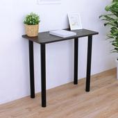 《頂堅》寬80x深40x高75/公分-長方形書桌/餐桌/洽談桌(二色可選)(深胡桃木色)