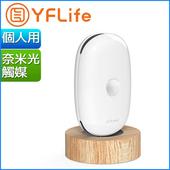 《YFLife 圓方生活》YFLife AIRmini小鯨瓶 隨身戴空氣淨化器(白)