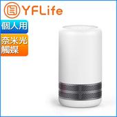 《YFLife圓方》YFLife圓方 AIR3 Plus 空氣淨化器(星空灰)