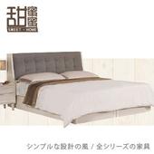 《甜蜜蜜》麗思6尺雙人床(床頭+床底)