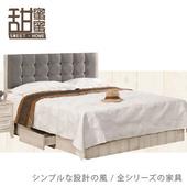 《甜蜜蜜》史普奇6尺雙人床(床片+三抽床底)