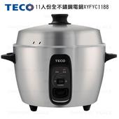 TECO東元11人份全不鏽鋼電鍋XYFYC1188