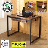 《BuyJM》低甲醛工業復古風單抽屜98公分方框附插座筆筒工作桌/電腦桌(復古)