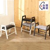 《BuyJM》可堆疊 A字鐵腳皮面小椅凳/穿鞋椅(黑皮配白腳)