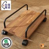 《BuyJM》低甲醛工業風主機架/置物架(集成木紋)