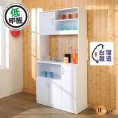 《BuyJM》靚白防潑水雙層高廚房櫃/收納櫃(白色)