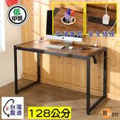 《BuyJM》低甲醛工業復古風128公分方框附插座筆筒工作桌/電腦桌(復古)