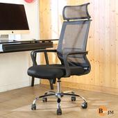 《BuyJM》高機能鋁合金腳透氣網布辦公椅/電腦椅(黑色)