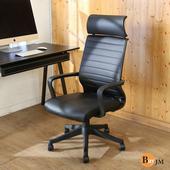 《BuyJM》高機能弧型皮革椅背辦公椅/電腦椅(黑色)