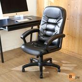 《BuyJM》尊爵時尚皮革辦公椅/電腦椅(黑色)