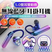 《u-ta》雙耳5.0雙動圈耳掛式藍牙耳機X6(公司貨)(黑色)